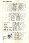 Haturatu2sumiyoshi4